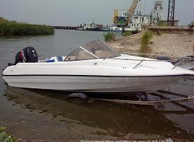 Лодка-катер Дельфин