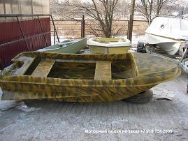 Касатка-325