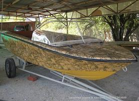 Касатка-450