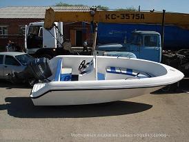 Касатка-560
