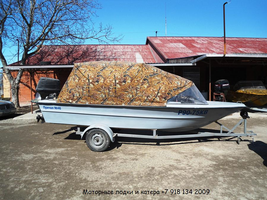 пластиковая лодка старкрафт