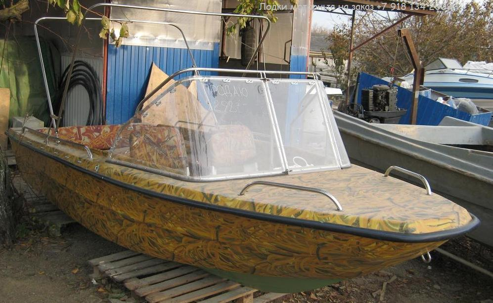 производство лодок пластиковых