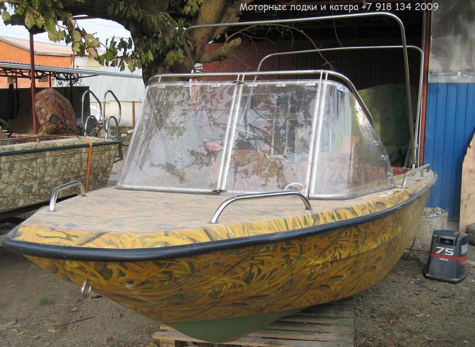 продажа надувных лодок в приморье