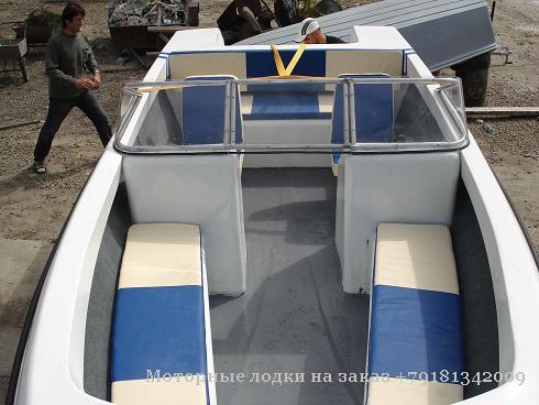 лодки пластиковые до 200 кг под мотор