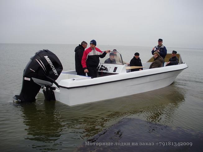 купить лодку касатка 560