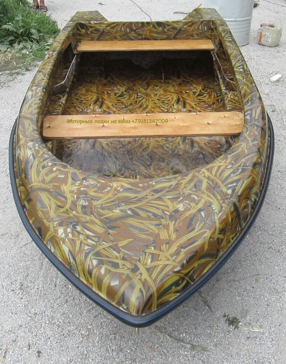 Купить лодку лиман нижний новгород