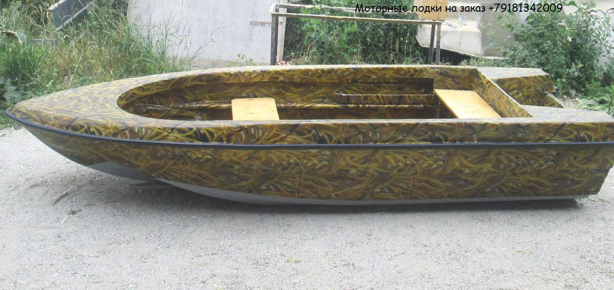 изготовление пластиковых лодок в воронеже
