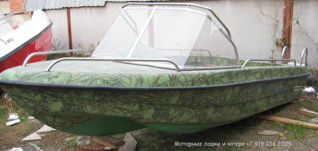 приморско ахтарск лодки цена