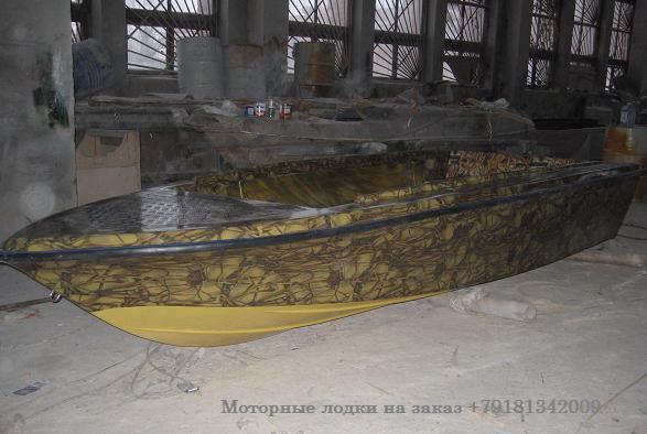 лодку пластиковую мерлин