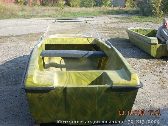 приморск прокат лодок