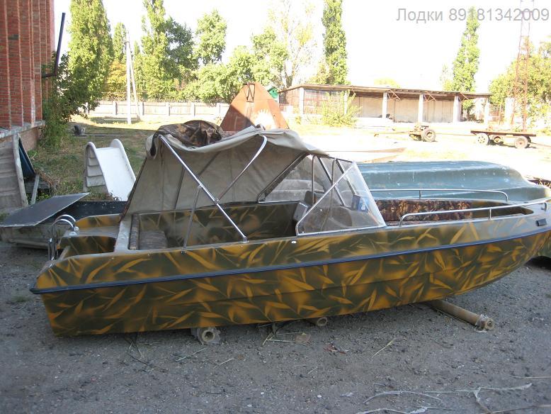 лодка моторная стайер-520