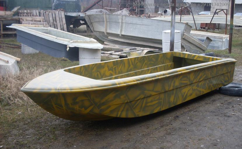 моторная лодка тримаран